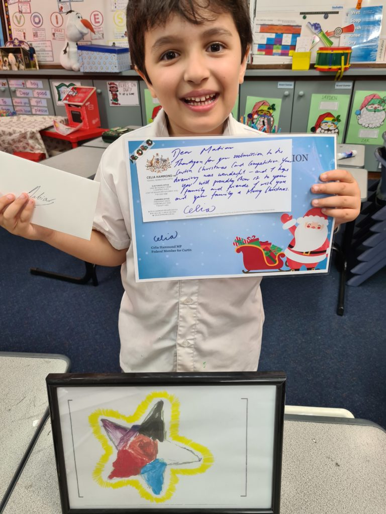 Year 1 Christmas Card Competition Winner